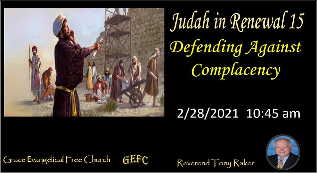 Nehemiah knew complacency proved dangerous spiritually and physically.